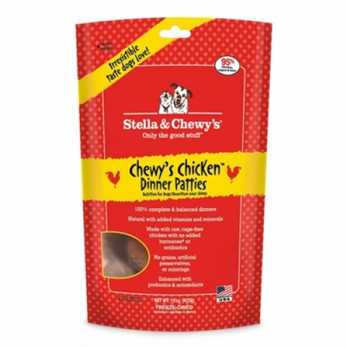 Stella And Chewy's Chicken Dinner (15 Oz.) - Freeze-Dried